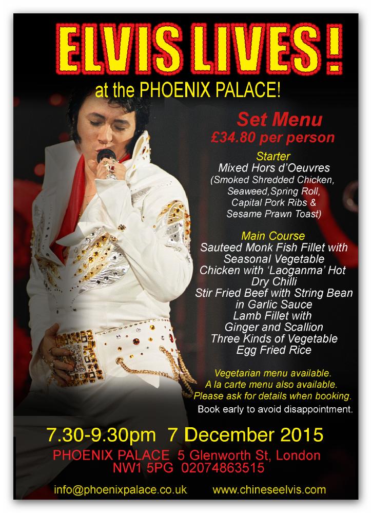 Publicity Flyer, Dec 2015